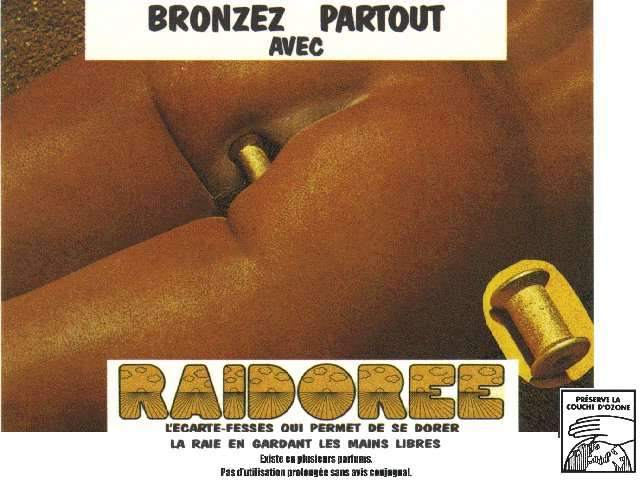 raidoree756